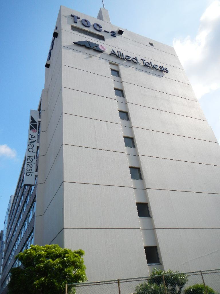 Allied_Telesis_HQ
