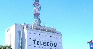 Sale of Telecom Italia's Argentina Unit Comes Under Investigation