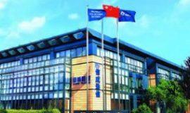 Xinwei's headquarters in Beijing