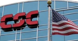 csc_building
