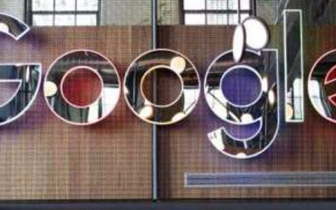 Google New York