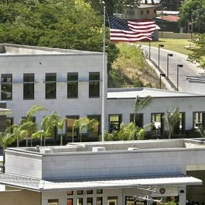 US embassy Managua