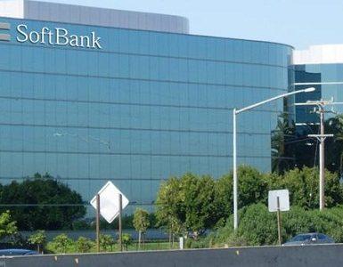softbank US$1 billion