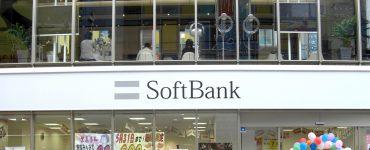 softbank startups